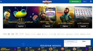 Казино Вулкан Вегас – официальный сайт, играть в игровые автоматы на реальные деньги онлайн