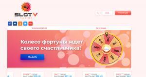 Casino Slot V на деньги slotv-cazino.one Играть в Слот В на деньги