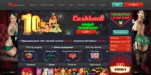 Пин Ап казино energy-ds.ru