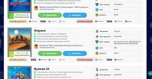 Поиск лучших онлайн казино casinopoisk.ru