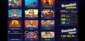 Казино Вулкан Платинум - играйте в игровые автоматы официального сайта