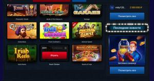 Вулкан официальный клуб казино игровые автоматы