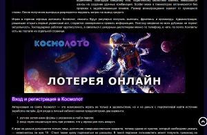Официальный сайт vinrajrada.org.ua в Украине