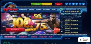 Крутой video poker online card