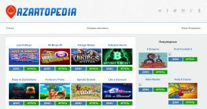 Азартопедия играть онлайн azartopedia.com