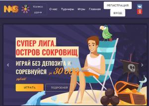 No Money Slots автоматы бесплатно nomoneyslots.com