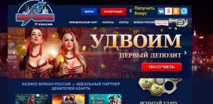Вулкан Россия vylcan-russia.net