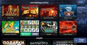 Казино Slotozal 777 - играть онлайн на деньги, регистрация на официальном сайте Слотозал