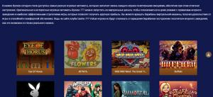 Казино Вулкан 777 - играть онлайн на официальном сайте
