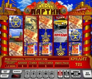 Золото партии казино Вулкан