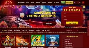 Maxbet официальный сайт