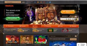 Еще одно Вавада казино casino-rox.company