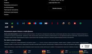 clubvulkandeluxe.com Разнообразные бонусы, хорошие и не очень, от Vulkan Deluxe, а это как вы догадались - казино