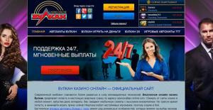 casinovulkan-online.co