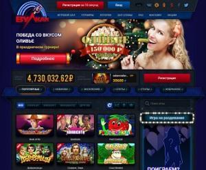 Казино Вулкан игровые автоматы онлайн, азартные игры от официального Вулкан