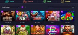 VAVADA Online Casino