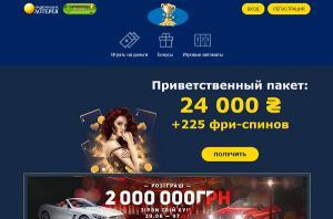 Золотой Кубок obolok.com.ua