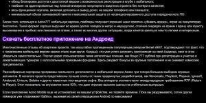казино mobiazino777 официальный сайт