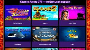 Казино Азино 777 (Azino777) – играйте в онлайн режиме