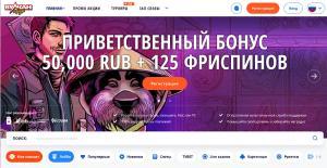 Автоматы Вулкан vulcan-igrat-official.net