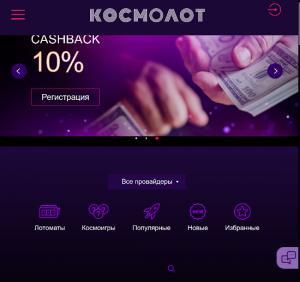 СлотоКинг мобильная версия