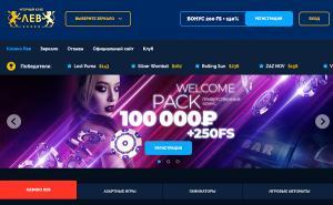 Игорный клуб Лев vulcanslot24.com играть в онлайн слоты