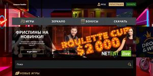 Риобет онлайн казино riankursk.ru вход на официальный сайт Riobet online casino