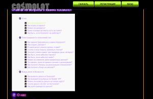 cosmolot-casino-online.com.ua