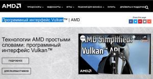 П.И. Vulkan online-vulcan-games.com/ru/