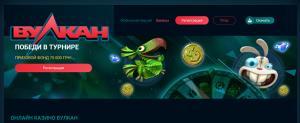Казино Вулкан онлайн vulcan-kazino.com.ua официальный сайт Vulkan в Украине