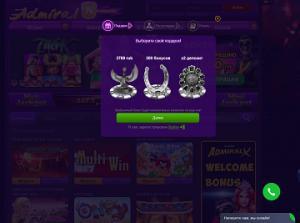 slot-online.top Admital X Адмирал вход казино регистрация официальный сайт