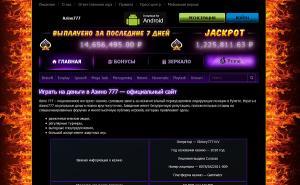 Azino777 онлайн - azino-club.top/ru/