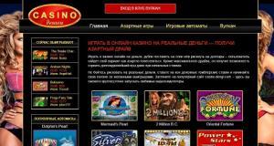 casino-dengi.co
