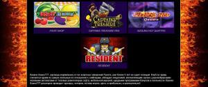 Azino777 вход на официальный сайт казино с мобильного