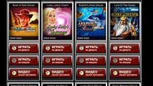 Казино Император - играть бесплатно в интернет Casino Imperator
