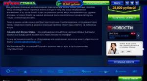 Официальный сайт казино Вулкан для игры в онлайн клубе