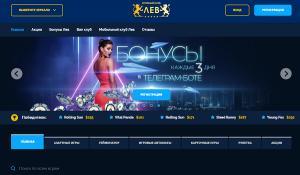 Игровой клуб - Лев казино - kazino-lev.com