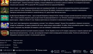Казино Вулкан - игровые автоматы на официальном сайте