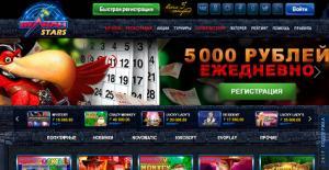 Игровые автоматы Вулкан Старс бесплатно