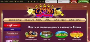 kazino-club-vulkan.net/igrat-na-realnie-dengi