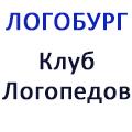logoburg.com