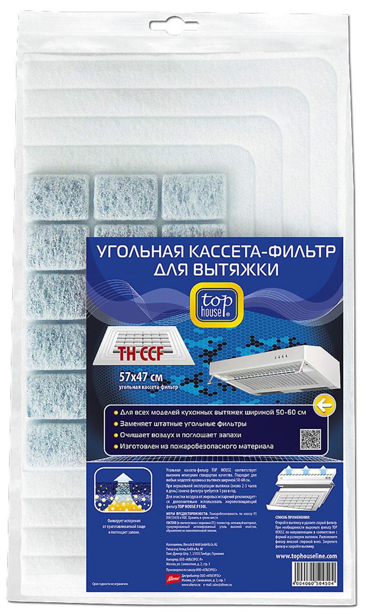 """Угольная кассета-фильтр для вытяжки """"Top House"""", TH CCF, 57 х 47 см"""