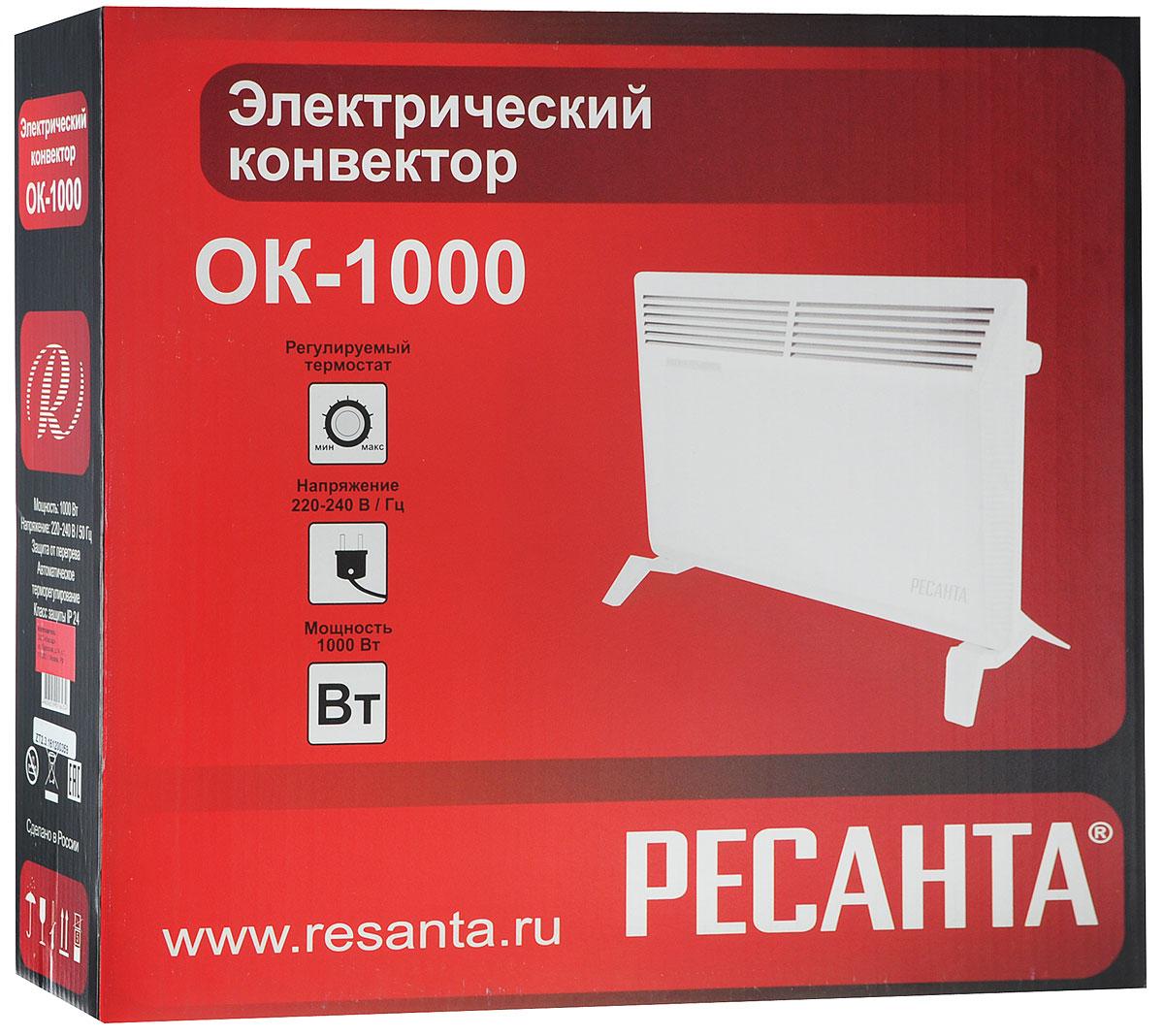 Ресанта ОК-1000 конвектор