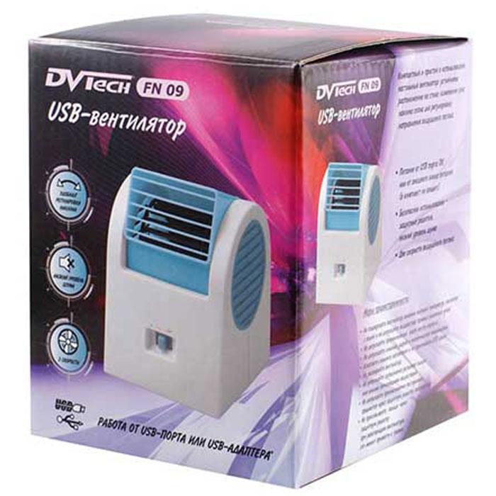 USB Вентилятор DVTech FN09