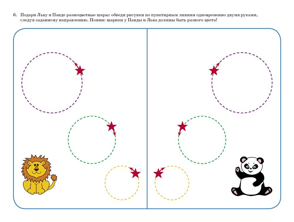 Графомоторика. Тренажёр по развитию межполушарного взаимодействия и графомоторных навыков. Комплект ламинированных карточек с 5 лет