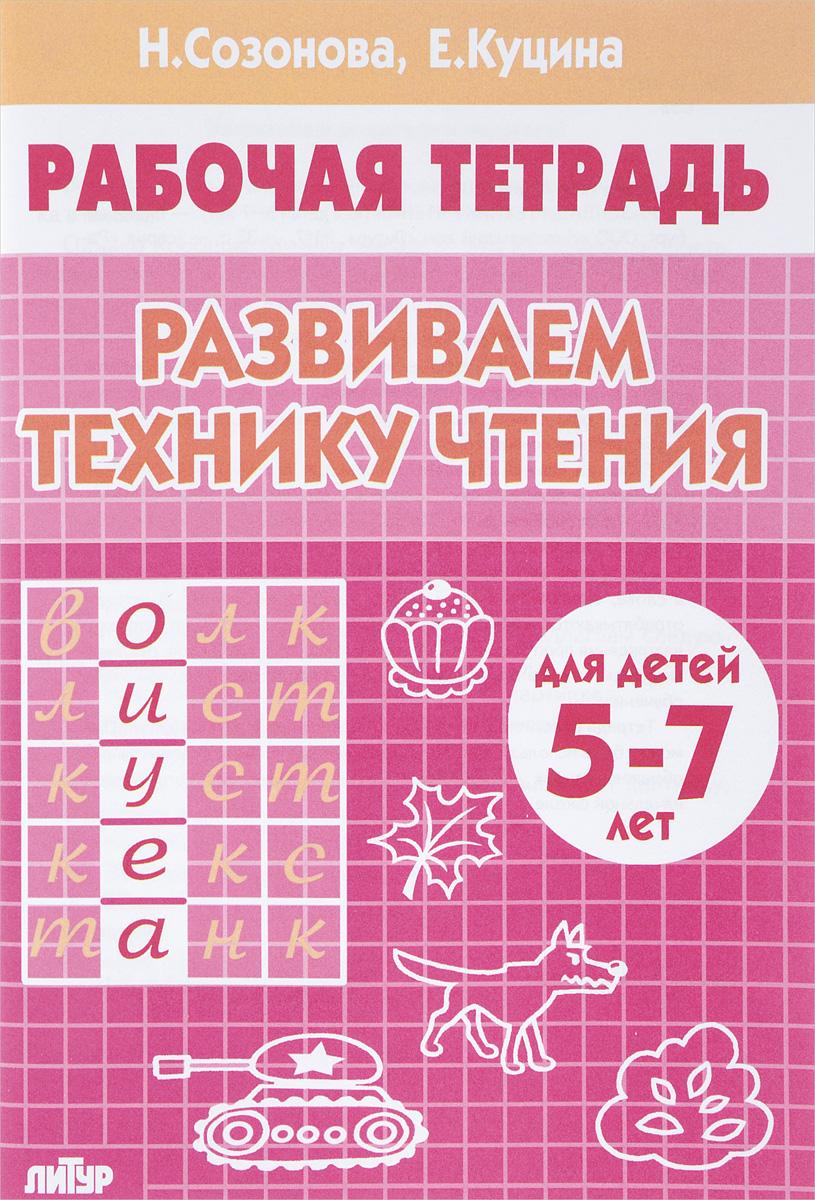 Весёлая азбука в стихах и картинках Уцененный товар (№2)