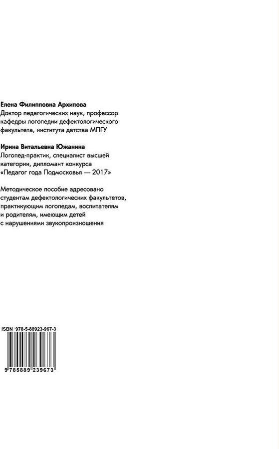 Педагогическая энциклопедия. В 4 томах (комплект)