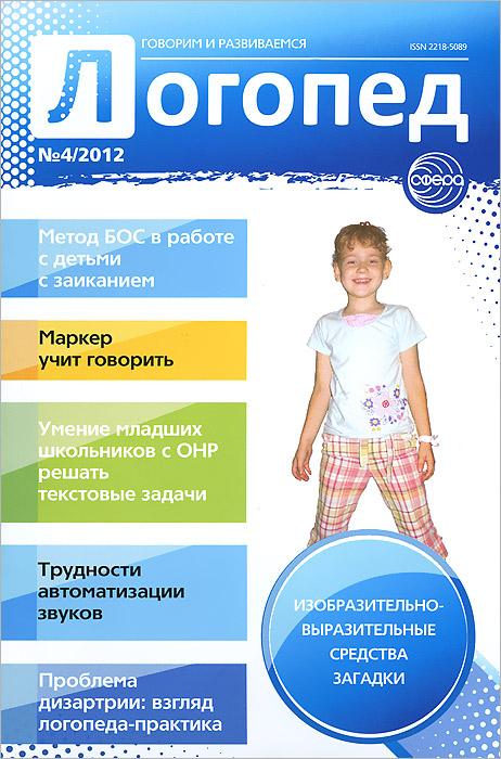 Коррекция звукопроизношения у детей. Речевой материал