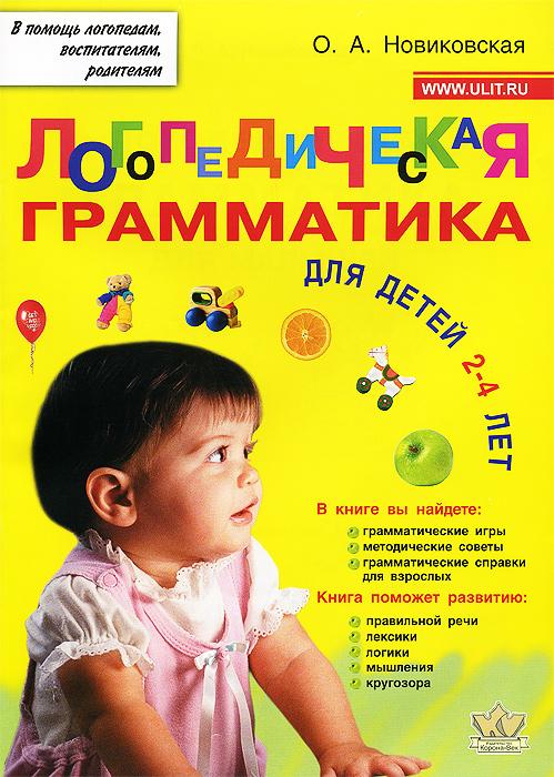 Помощь детям с нарушением слуха