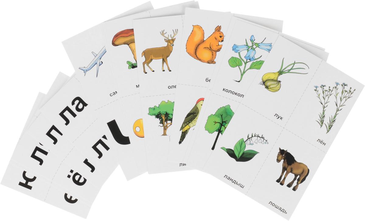 10 игр со звуками Л, Ль (комплект из 36 карточек и 20 жетонов)